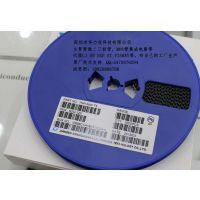 深圳先科 二极管1N4148W SOD-123生产厂家