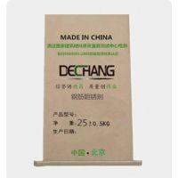 钢筋防腐阻锈剂推荐_优质钢筋阻锈剂厂家