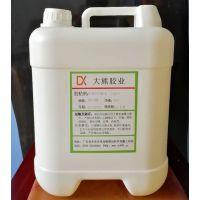 大熊牌环保PVC胶水1020低气味适合PVC包装盒圆筒粘接