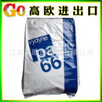 食品级PA66 21spc 美国首诺 注塑级 尼龙66原料 pa66纯树脂