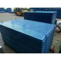 供应建筑工程施工爬架网 全钢附着式爬架网片 镀锌板冲孔网片