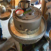 早餐店专用石磨豆浆机 芝麻酱石磨机