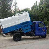 三轮挂桶垃圾车 3立方 由密封式垃圾厢、液压系统、操作系统组成
