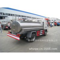 东风3-5吨小型鲜奶运输车 奶罐车厂价直销 数量有限 欲购从速