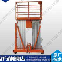 上海液压站 铝合金双桅柱高空作业平台 浩驹工业