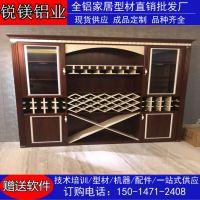 厂家直销全铝衣柜 橱柜型材成品批发