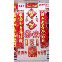 升级版浮雕烫金高档新春春联/新年春节对联大礼包8件套/窗花/门幅