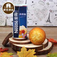 烘焙原料 雀巢淡奶油 动物性鲜奶油250ml 裱花奶油 蛋挞蛋糕原料