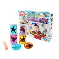 高佳多儿童玩具水晶泥彩泥魔法透明果冻泥无毒橡皮泥玩具一件代发