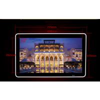 49寸壁挂式液晶广告机 液晶商业显示播放器 广告播放机 WT49寸视频播放器