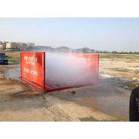 韩城建筑工地改善空气质量洗轮机 洗车台MR-80