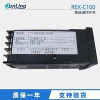 RKC开关 温控开关 智能温控开关 数显智能温控开关 REX-C100