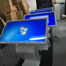 深圳CTVHD98寸教学一体机交互式电子白板厂家