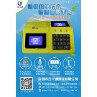 广东深圳云卡通台式TCP通讯食堂消费机YK620MWP