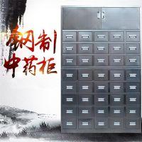 不锈钢中药柜尺寸@河南不锈钢中药柜生产厂家包邮