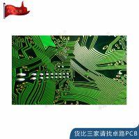 卓路PCB线路板打样,质优价廉厂家直销