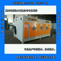 湫鸿环保uv光解工业废气处理设备等离子光那样一体机活性炭油烟净化器设备