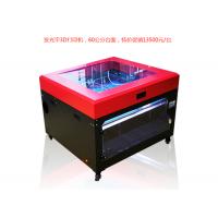 发光字3D字壳打印机环保、省人工、好操作