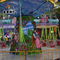 庙会新型游乐项目 旋转飞椅儿童游乐设备电话