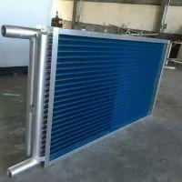 2019***空调机组表冷器、维修、定做、更换厂家-永钊空调