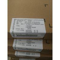 LM358DT SOP8 运算放大器 代理ST(意法) 原装正品!特价。大量现货!假一罚万!