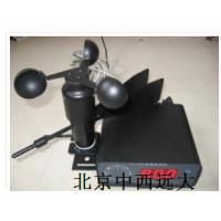 中西DYP 电脑风速风向仪 (分体型) 型号:FC633-FC-FSFX库号:M23681