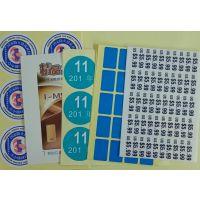 创美承接不干胶 电子产品标签 印字清晰 食品标贴 水瓶标签质量可靠 诚信厂家