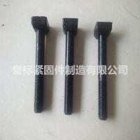 斗型螺栓厂家|高强度斗型螺栓含义介绍