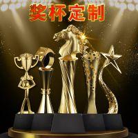 奖杯定制定做水晶金属赛事公司企业团比赛制作创意刻字送员工嘉奖