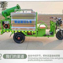 旭阳新款电动三轮工程雾炮车 工地环卫绿化车 小型除尘洒水车