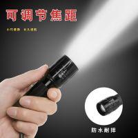强光可充电手电筒防水超亮变焦远射5000户外军家用迷你LED