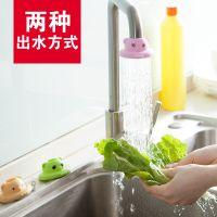 1367 水龙头过滤嘴节水器防溅头花洒厨房自来水嘴喷头省水过滤器