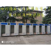重庆临时活动公厕出租移动环保厕所出租庆典卫生间租赁