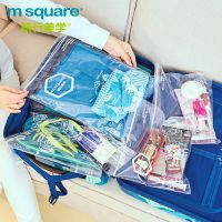 m square透明塑料袋旅行用品套装拉杆箱行李衣物袋收纳防水整理袋