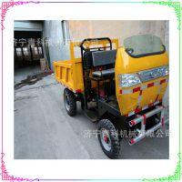 厂家供应工程柴油小四轮 自卸式四轮工程车 载货方便小型拉货车