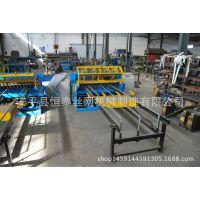 6.5mm铁丝钢丝煤矿支护网排焊机钢筋网片焊接设备真正的厂家生产