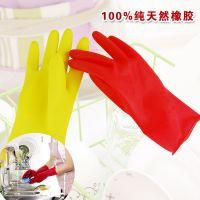 韩国天然橡胶手套 清洁家务洗衣刷碗 加肥加大乳胶防滑耐用短手套