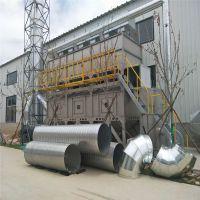 rco催化燃烧有机废气处理设备催化焚烧达标产品嘉特纬德净化率高厂家直销