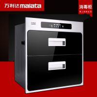 家用消毒柜 全智能消毒柜 双层消毒柜 高低温消毒柜厂家批发直销