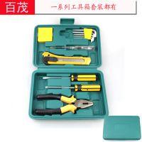 车载维修工具包 A款11件套应急工具箱 组合套装 汽车五金组合工具