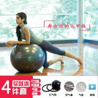 加厚加大瑜伽球健身防爆儿童平衡孕妇6575背夹球游戏女