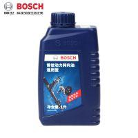 BOSCH博世 液压助力泵转向系统专用油 合成助力油 方向机油 1L装