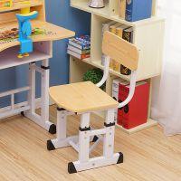 儿童椅子可升降靠背椅电脑椅椅宝宝椅铁艺小孩写字椅加固学习
