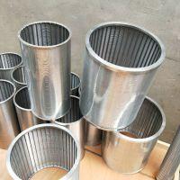 新款不锈钢滤筒 药液药厂溶液过滤 化工物料除杂质圆柱形内螺纹