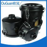 欧冠高压风机空气过滤桶 漩涡气泵真空过滤器 真空泵吸气过滤桶