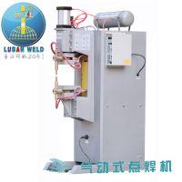 鲁班气动点焊机DN-100不锈钢板叠加点焊 现货直销