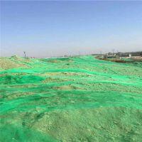 防尘网工程 防沙尘治理盖土网 盖土网现货