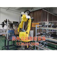 昆山自动打磨机器人就选苏州品超全自动机械手打磨抛光系统