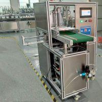 诚鑫机械自动折棉机 计数检测一体面膜折叠机支持定做