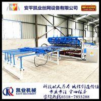 凯业机械 专业焊网机 数控网片排焊机 建筑网片焊网机